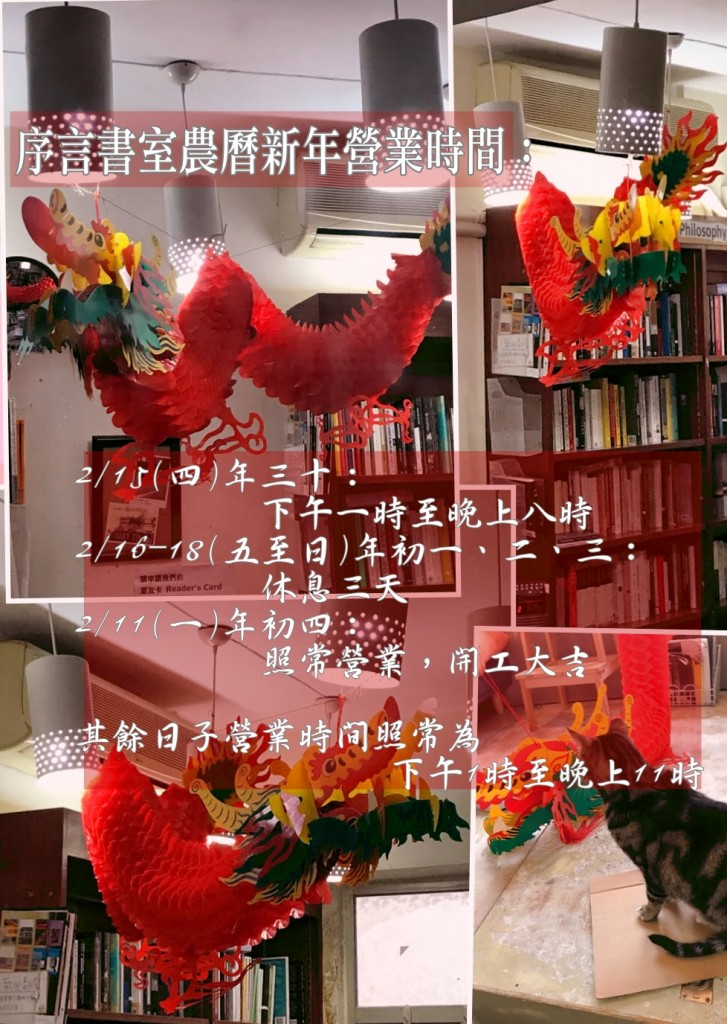 IMG_5515